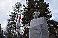 Паметник на Цанко Комитата, гр. Павел баня.jpg