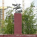 """Памятник """"Георгий Победоносец поражает дракона"""", Якутск - panoramio.jpg"""