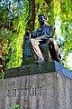 Памятник А. С. Пушкину 03.jpg