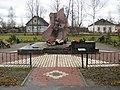 Памятник детям, погибшим во время ВОВ.JPG