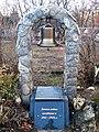 Памятник детям войны.JPG