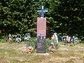 Пам ятник у меморіальному комплексі заснування УПА - panoramio.jpg