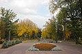 Парк імені Шевченка 02.JPG