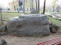 Петроглифы Сикачи-Аляна (муляж в Хабаровске) 13.jpg
