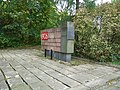 Петрозаводск, памятный знак первой маёвки.jpg