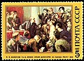 Почтовая марка СССР № 5823. 1987. 117 лет со дня рождения В. И. Ленина.jpg