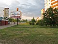 Проспект Володимира Маяковського - panoramio.jpg