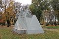 Пeтровський парк. Полтава.jpg