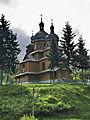 Розгадів Церква Св. Параскеви.jpg