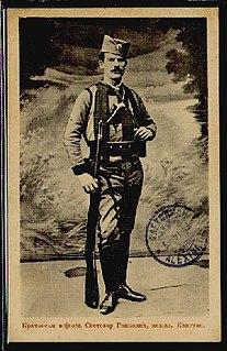 Svetozar Ranković-Toza