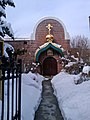 Свято-Троицкий храм в Астории.jpg