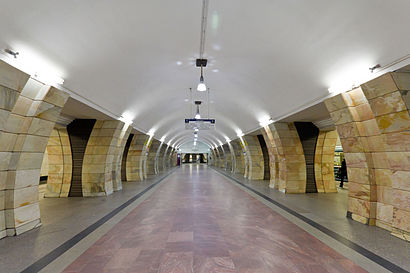 How to get to Серпуховская with public transit - About the place