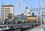 Сирийский перелом в Челябинске 01.jpg