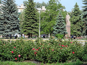 Kirovsk, Luhansk Oblast - Image: Скверик в центре
