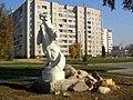Скульптура - река Истра (Истра) 2006.jpg