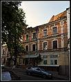 Софійська вул., 6, Київ 01.jpg