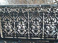 Старая ограда.JPG