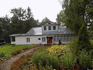 Ilyinsky District, Perm Krai - Historic home in Ilyinsky, Ilyinsky District
