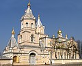 Троїцький монастир - Корець.jpg