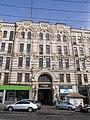 Украина, Киев - улица Хмельницкого, 10 (1).jpg