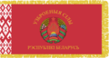 Флаг Вооруженных сил Республики Беларусь.png