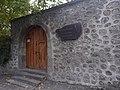 Ակսել Բակունցի տուն թանգարան, Գորիս-1.jpg