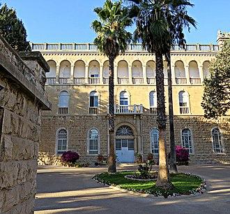 Pontifical Biblical Institute - Biblical Institute, Jerusalem