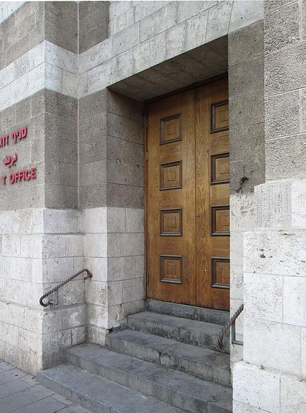 כניסה לבית הדואר