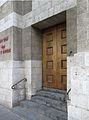 כניסה לבית הדואר.jpg