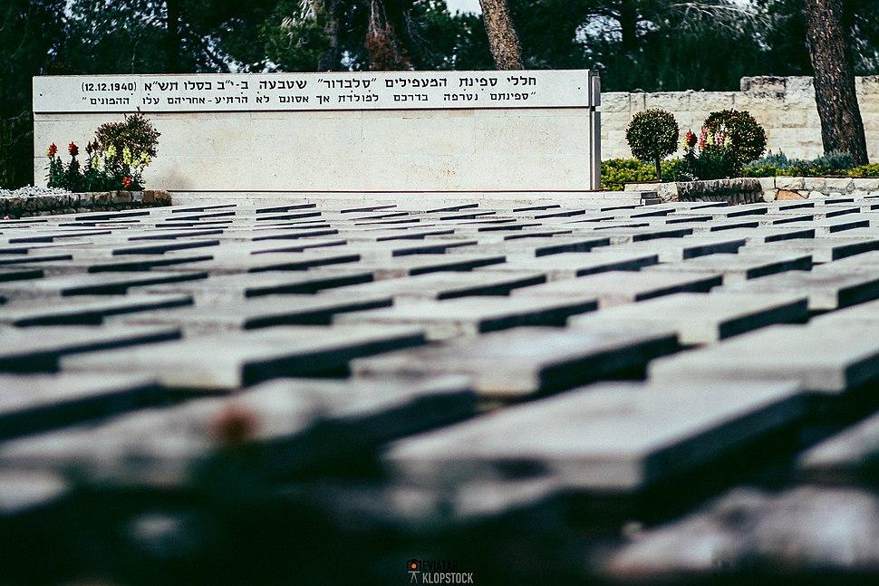 קבר אחים ספינת סלבדור