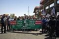 روز جهانی قدس در شهر قم- Quds Day In Iran-Qom City 14.jpg