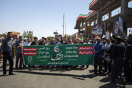 Quds Day demonstration in Qom, Iran روز جهانی قدس در شهر قم- Quds Day In Iran-Qom City 14.jpg
