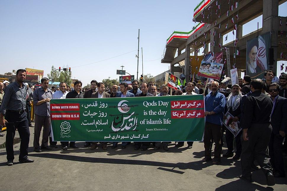 روز جهانی قدس در شهر قم- Quds Day In Iran-Qom City 14