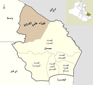 Ali Al-Gharbi District District in Maysan Governorate, Iraq