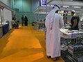 معرض الشارقة الدولي للكتاب Sharjah International Book Fair 13.jpg