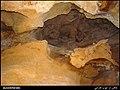 مناظر غار هامپوئیل(غار کبوتر ) مراغه - panoramio (2).jpg
