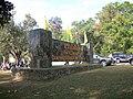 อุทยานแห่งชาติเขาใหญ่ Khao Yai National Park - panoramio.jpg