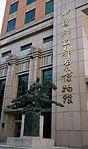 中国邮政邮票博物馆.jpg