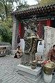 中國山西五台山世界遺產354.jpg