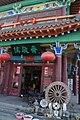中國山西太原古蹟381.jpg
