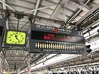 中央線快速 2017-03 (33059368411).jpg