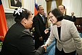 五月二十三日總統接見吉里巴斯總統馬茂(Taneti Maamau)伉儷乙行 (27174212746).jpg