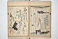 仙厓義梵画 岡部啓五郎編 『円通禅師遺墨』-Surviving Paintings and Calligraphy of Sengai (Entsū Zenji iboku) MET 2013 805 08.jpg