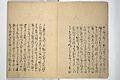 俳諧三十六歌僊-The Thirty-six Immortals of Haikai Verse (Haikai sanjūrokkasen) MET 2013 665 03.jpg