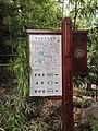 南京瞻园园内游览示意图 - panoramio.jpg