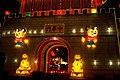 嘉義市 2010台灣燈會 - panoramio (7).jpg