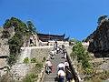 天台的石阶 - panoramio.jpg