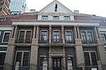 天津金城银行大楼.jpg