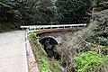 宇土川橋 - panoramio.jpg