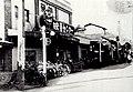 愛知県蒲郡市・蒲郡映画センター 昭和30年代.jpg